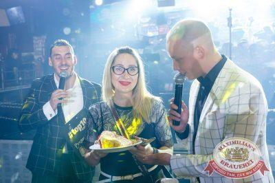 День рождения «Максимилианс»! Специальный гость: Ирина Дубцова, 14 июня 2018 - Ресторан «Максимилианс» Казань - 74