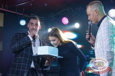 День рождения «Максимилианс»! Специальный гость: Ирина Дубцова, 14 июня 2018 - Ресторан «Максимилианс» Казань - 75