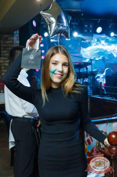 День рождения «Максимилианс»! Специальный гость: Ирина Дубцова, 14 июня 2018 - Ресторан «Максимилианс» Казань - 77