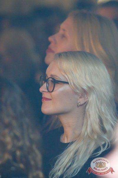 День рождения «Максимилианс»! Специальный гость: Ирина Дубцова, 14 июня 2018 - Ресторан «Максимилианс» Казань - 84