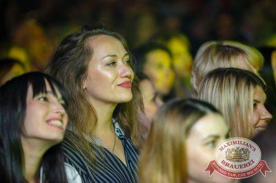 День рождения «Максимилианс»! Специальный гость: Ирина Дубцова, 14 июня 2018 - Ресторан «Максимилианс» Казань - 86