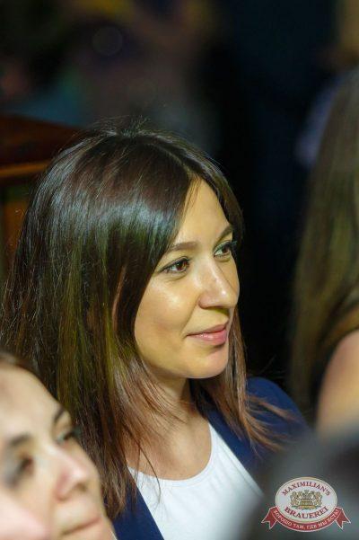 День рождения «Максимилианс»! Специальный гость: Ирина Дубцова, 14 июня 2018 - Ресторан «Максимилианс» Казань - 87
