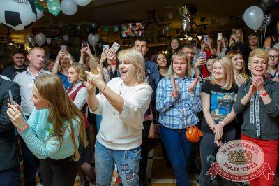 День рождения «Максимилианс»! Специальный гость: Ирина Дубцова, 14 июня 2018 - Ресторан «Максимилианс» Казань - 95