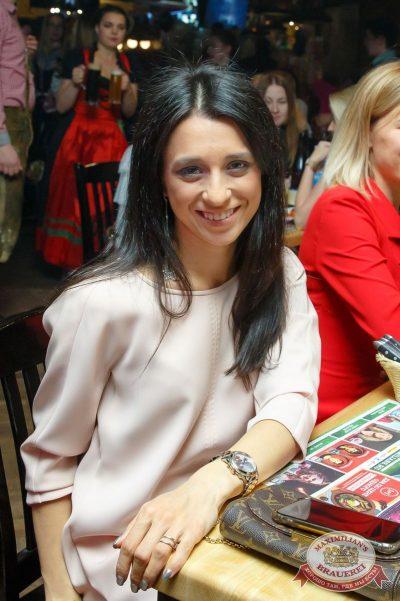 День рождения «Максимилианс»! Специальный гость: Ирина Дубцова, 14 июня 2018 - Ресторан «Максимилианс» Казань - 98