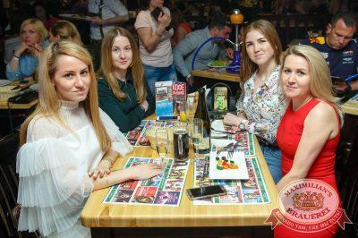 День рождения «Максимилианс»! Специальный гость: Ирина Дубцова, 14 июня 2018 - Ресторан «Максимилианс» Казань - 99