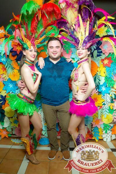 «Дыхание ночи»: бразильская вечеринка «Viva laBrasilia», 15 июня 2018 - Ресторан «Максимилианс» Казань - 010