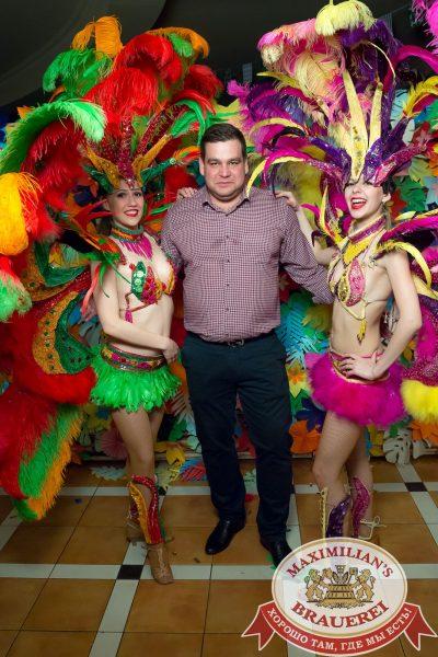 «Дыхание ночи»: бразильская вечеринка «Viva laBrasilia», 15 июня 2018 - Ресторан «Максимилианс» Казань - 015