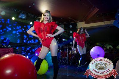 «Дыхание ночи»: бразильская вечеринка «Viva laBrasilia», 15 июня 2018 - Ресторан «Максимилианс» Казань - 021
