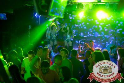 «Дыхание ночи»: бразильская вечеринка «Viva laBrasilia», 15 июня 2018 - Ресторан «Максимилианс» Казань - 023
