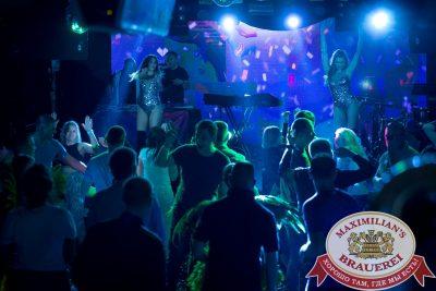 «Дыхание ночи»: бразильская вечеринка «Viva laBrasilia», 15 июня 2018 - Ресторан «Максимилианс» Казань - 024