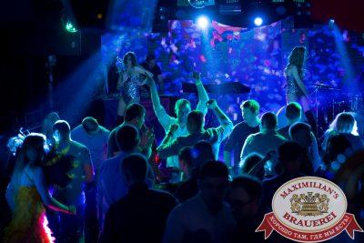 «Дыхание ночи»: бразильская вечеринка «Viva laBrasilia», 15 июня 2018 - Ресторан «Максимилианс» Казань - 025