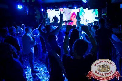 «Дыхание ночи»: бразильская вечеринка «Viva laBrasilia», 15 июня 2018 - Ресторан «Максимилианс» Казань - 026