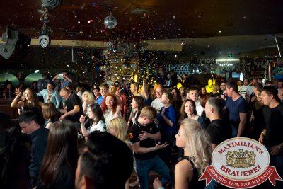 «Дыхание ночи»: бразильская вечеринка «Viva laBrasilia», 15 июня 2018 - Ресторан «Максимилианс» Казань - 027