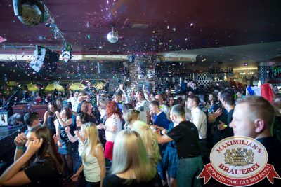 «Дыхание ночи»: бразильская вечеринка «Viva laBrasilia», 15 июня 2018 - Ресторан «Максимилианс» Казань - 028