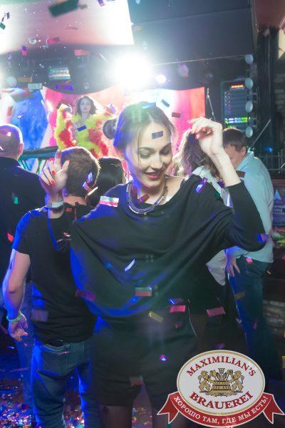 «Дыхание ночи»: бразильская вечеринка «Viva laBrasilia», 15 июня 2018 - Ресторан «Максимилианс» Казань - 031