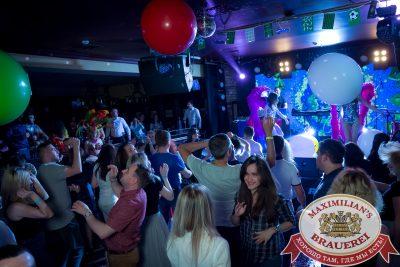 «Дыхание ночи»: бразильская вечеринка «Viva laBrasilia», 15 июня 2018 - Ресторан «Максимилианс» Казань - 043