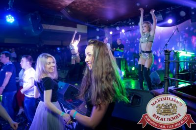 «Дыхание ночи»: бразильская вечеринка «Viva laBrasilia», 15 июня 2018 - Ресторан «Максимилианс» Казань - 048