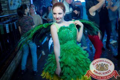 «Дыхание ночи»: бразильская вечеринка «Viva laBrasilia», 15 июня 2018 - Ресторан «Максимилианс» Казань - 051
