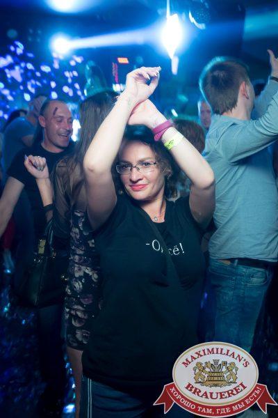 «Дыхание ночи»: бразильская вечеринка «Viva laBrasilia», 15 июня 2018 - Ресторан «Максимилианс» Казань - 055