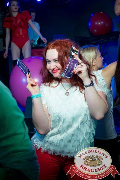 «Дыхание ночи»: бразильская вечеринка «Viva laBrasilia», 15 июня 2018 - Ресторан «Максимилианс» Казань - 063