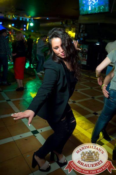 «Дыхание ночи»: бразильская вечеринка «Viva laBrasilia», 15 июня 2018 - Ресторан «Максимилианс» Казань - 066