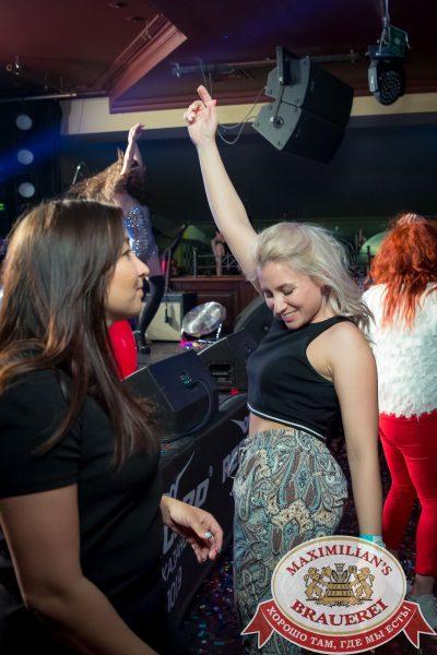 «Дыхание ночи»: бразильская вечеринка «Viva laBrasilia», 15 июня 2018 - Ресторан «Максимилианс» Казань - 072