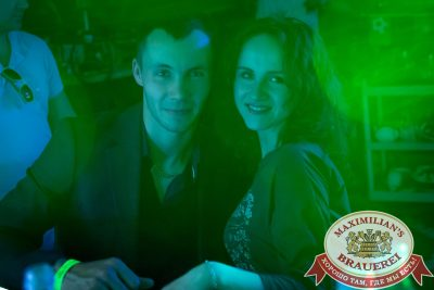 «Дыхание ночи»: бразильская вечеринка «Viva laBrasilia», 15 июня 2018 - Ресторан «Максимилианс» Казань - 073