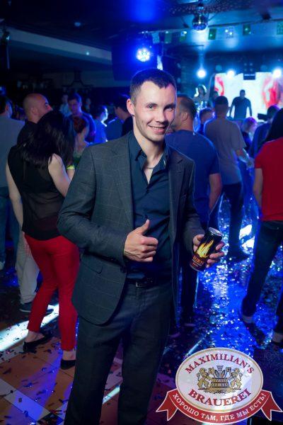«Дыхание ночи»: бразильская вечеринка «Viva laBrasilia», 15 июня 2018 - Ресторан «Максимилианс» Казань - 074