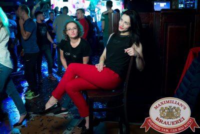 «Дыхание ночи»: бразильская вечеринка «Viva laBrasilia», 15 июня 2018 - Ресторан «Максимилианс» Казань - 075