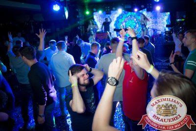 «Дыхание ночи»: бразильская вечеринка «Viva laBrasilia», 15 июня 2018 - Ресторан «Максимилианс» Казань - 076