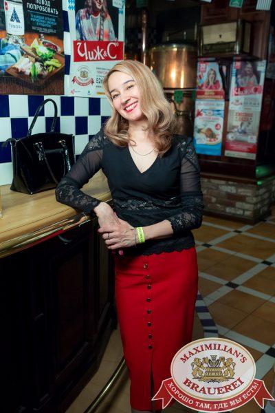 «Дыхание ночи»: бразильская вечеринка «Viva laBrasilia», 15 июня 2018 - Ресторан «Максимилианс» Казань - 077