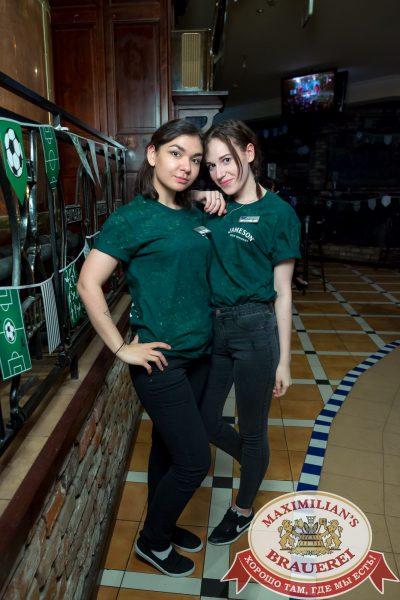 «Дыхание ночи»: бразильская вечеринка «Viva laBrasilia», 15 июня 2018 - Ресторан «Максимилианс» Казань - 079