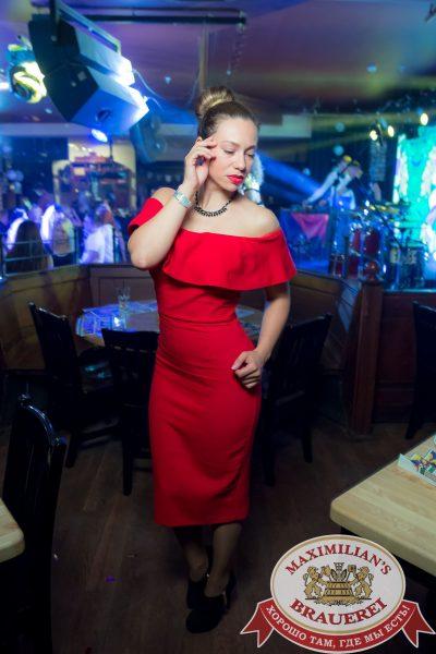 «Дыхание ночи»: бразильская вечеринка «Viva laBrasilia», 15 июня 2018 - Ресторан «Максимилианс» Казань - 082