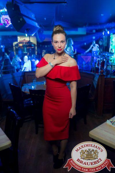 «Дыхание ночи»: бразильская вечеринка «Viva laBrasilia», 15 июня 2018 - Ресторан «Максимилианс» Казань - 083