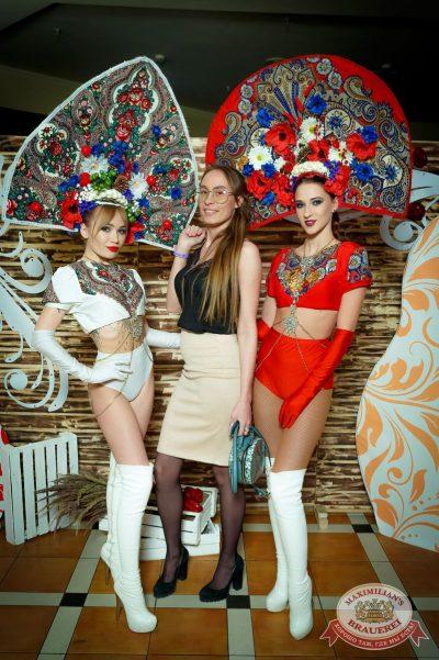 «Дыхание ночи»: русская вечеринка «Matreshka Party», 16 июня 2018 - Ресторан «Максимилианс» Казань - 1