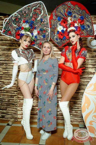 «Дыхание ночи»: русская вечеринка «Matreshka Party», 16 июня 2018 - Ресторан «Максимилианс» Казань - 10