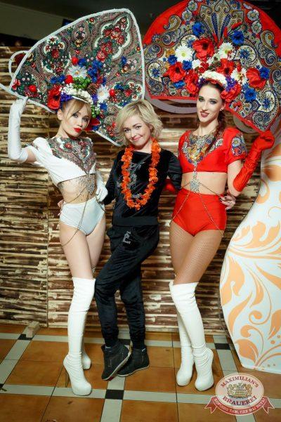 «Дыхание ночи»: русская вечеринка «Matreshka Party», 16 июня 2018 - Ресторан «Максимилианс» Казань - 11
