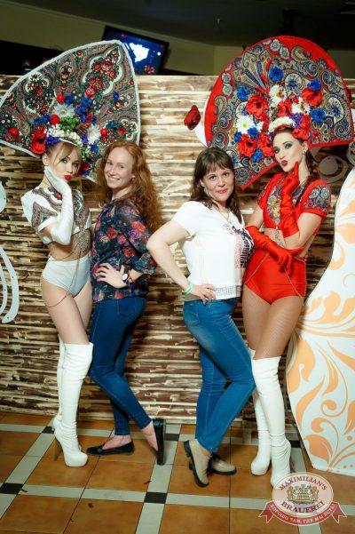 «Дыхание ночи»: русская вечеринка «Matreshka Party», 16 июня 2018 - Ресторан «Максимилианс» Казань - 12