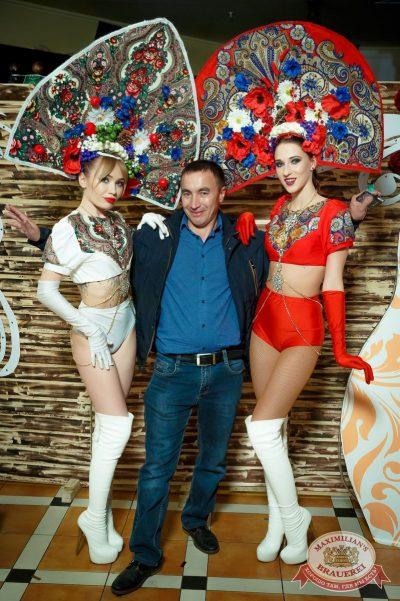 «Дыхание ночи»: русская вечеринка «Matreshka Party», 16 июня 2018 - Ресторан «Максимилианс» Казань - 13