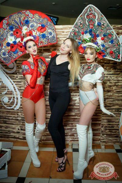 «Дыхание ночи»: русская вечеринка «Matreshka Party», 16 июня 2018 - Ресторан «Максимилианс» Казань - 14