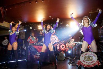 «Дыхание ночи»: русская вечеринка «Matreshka Party», 16 июня 2018 - Ресторан «Максимилианс» Казань - 15