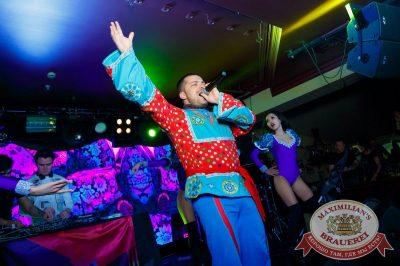 «Дыхание ночи»: русская вечеринка «Matreshka Party», 16 июня 2018 - Ресторан «Максимилианс» Казань - 16