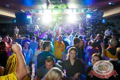 «Дыхание ночи»: русская вечеринка «Matreshka Party», 16 июня 2018 - Ресторан «Максимилианс» Казань - 17