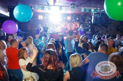 «Дыхание ночи»: русская вечеринка «Matreshka Party», 16 июня 2018 - Ресторан «Максимилианс» Казань - 18