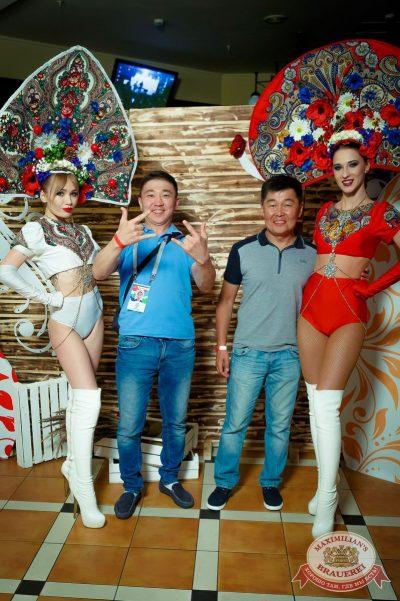 «Дыхание ночи»: русская вечеринка «Matreshka Party», 16 июня 2018 - Ресторан «Максимилианс» Казань - 2