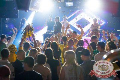 «Дыхание ночи»: русская вечеринка «Matreshka Party», 16 июня 2018 - Ресторан «Максимилианс» Казань - 23