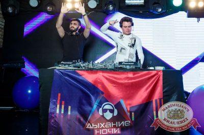 «Дыхание ночи»: русская вечеринка «Matreshka Party», 16 июня 2018 - Ресторан «Максимилианс» Казань - 24