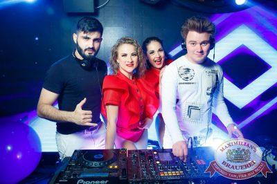 «Дыхание ночи»: русская вечеринка «Matreshka Party», 16 июня 2018 - Ресторан «Максимилианс» Казань - 28