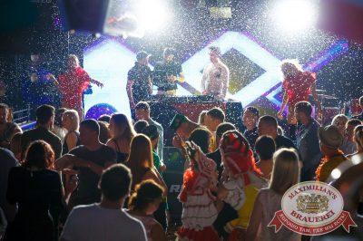 «Дыхание ночи»: русская вечеринка «Matreshka Party», 16 июня 2018 - Ресторан «Максимилианс» Казань - 29