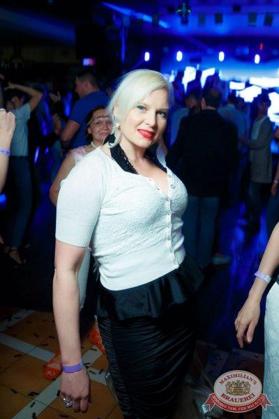 «Дыхание ночи»: русская вечеринка «Matreshka Party», 16 июня 2018 - Ресторан «Максимилианс» Казань - 32